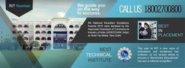RIT ROORKEE BEST  B.TECH COLLEGE IN UTTRAKHAND  - Img 1