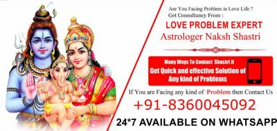 Free Marriage Prediction by Date of Birth - Astrologer Naksh Shastri - Img 1