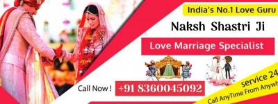 Free Marriage Prediction by Date of Birth - Astrologer Naksh Shastri - Img 2