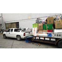 REALIZAMOS IMPORTACIONES A TODO MEXICO CONTAMOS CON MENAJES DE CASA Y TRANSPORTE AMERICANO Y MEX