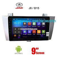 JAC J6 B15 estéreo radio coche Android Wifi GPS navegación cámara