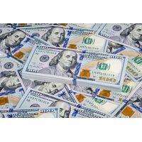 Garantía de oferta de préstamo aplica ahora