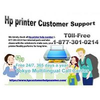 How to do download and installation of Hp printer