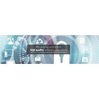 Software For User Access Control