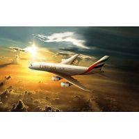Emirates Airlines phone number