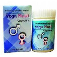 Vega Power Capsules