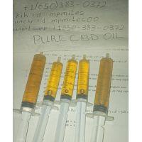 Top quality medical CBD oil