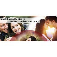 Vashikaran Mantra to control the female Love