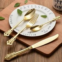 Gold Flatware for Sale