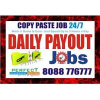 Tips to Make Daily Rs. 300/-  | Copy Paste Job | Hobe Based Job