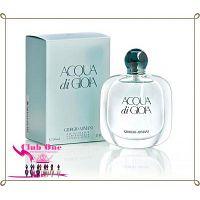 Perfumes Armani en venta