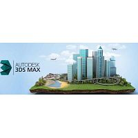 3Ds Max Course in pakistan