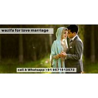 Wazifa for love marriage in 24 House Love marriage - Love Astrologer baba Ji