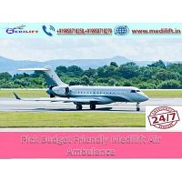 Pick Low-Cost ICU Care Charter Air Ambulance Service in Patna