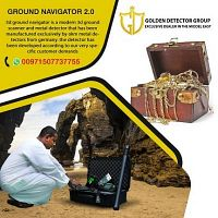 Best gold detector 2019 - ground navigator 2.0