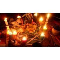 María la tarotista,santera y espiritista