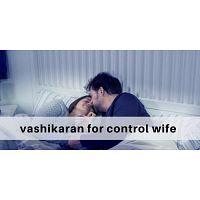 vashikaran mantra for wife in marathi