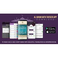 Quran Tafseer Application