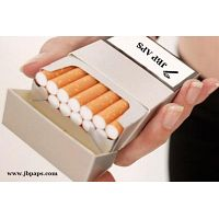 Buy Cigarettes Online at Best Price