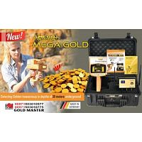 -MEGA GOLD 2019-Accurate Long Range Detector for Metals