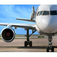 The Important Experience and Services of Airport Management Firms