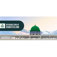 Maulana Ilyas Attar Qadri is an Islamic scholar