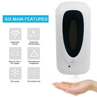 Buy China Hand Sanitizer Dispenser to Keep Safe