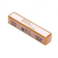 Unique Idea's of Custom Lip Gloss Boxes Wholesale for Packaging