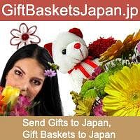 Send the perfect Christmas Gift Hamper to your loved ones in Japan from our #1 Website