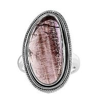 Buy Super Seven Stone Jewelry at Best Price.