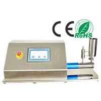High Pressure Homogenizer - Best Prices From Genizer
