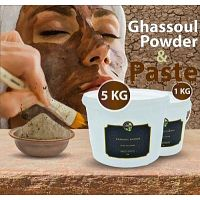 Moroccan Ghassoul Clay - Moroccan Clay Powder - Ghassoul Wholesale Supplier
